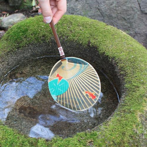 Mizu Uchiwa, Water Fan Komaru