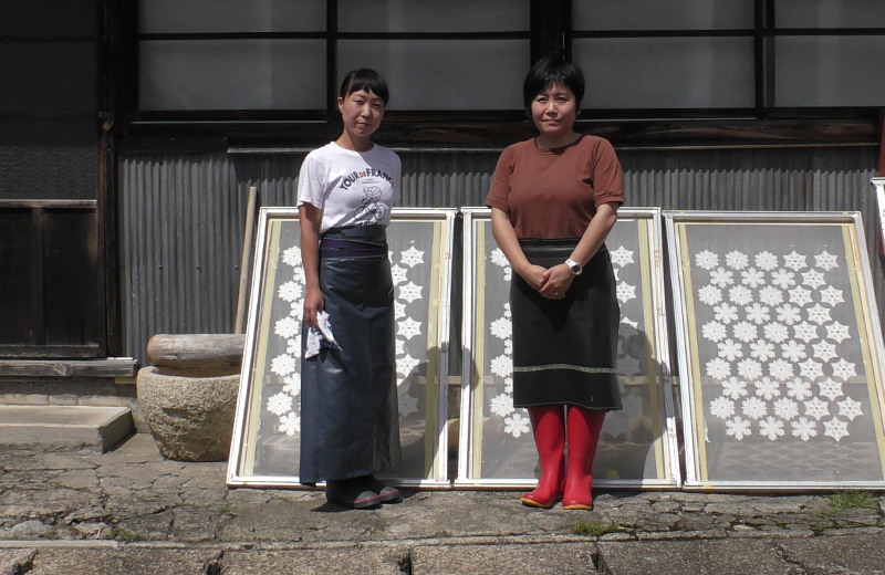 Mino Hand-Made Paper Manufacturer, Atelier Hoki