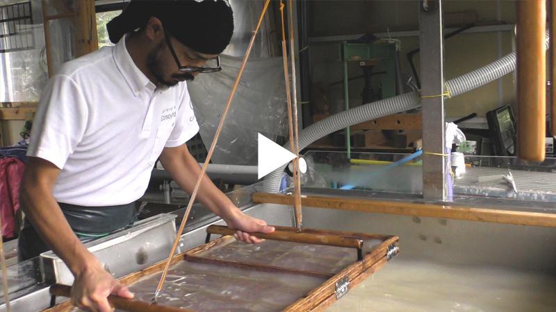 """Mino Handmade Washi Studio,""""Corsoyard"""""""