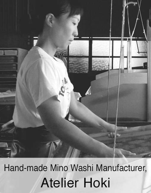 美濃手すき和紙工房 保木工房 Hand-Made Mino Washi Manufacturer, Atelier Hoki