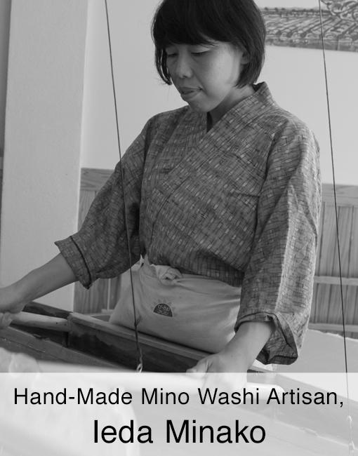 美濃手すき和紙職人 家田美奈子 Hand-made Mino Washi Artisan, Ieda Minako
