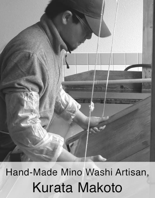 美濃手すき和紙職人 倉田真 Hand-made Mino Washi Artisan,Kurata Makoto