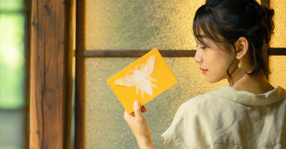 Greeting Card Nature