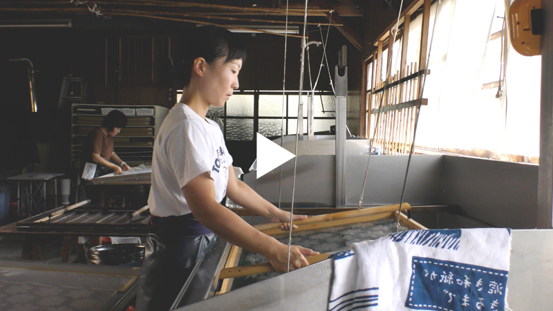 美濃手漉き和紙工房 保木工房